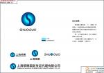 上海硕果国际货运代理有限公司张家港分公司