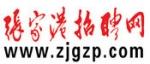 张家港市欧亚职业介绍有限公司