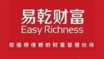南京易乾宁金融信息服务有限公司(张家港分公司)