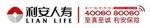 利安人寿保险股份有限公司苏州分公司