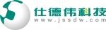 江苏仕德伟网络科技股份有限公司张家港分公司