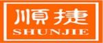 张家港市顺捷国际货运代理有限公司