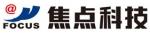 焦点科技股份有限公司张家港分公司