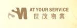 世茂天成物业服务集团有限公司张家港分公司