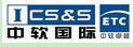 无锡中软国际信息技术培训有限公司