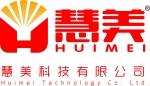 中国慧美科技张家港分公司