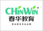 张家港春华信息咨询有限公司
