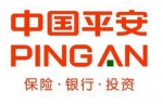 中国平安塘桥分公司