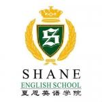 夏恩英语张家港分校
