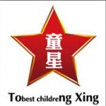 张家港市童星幼儿园