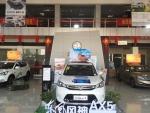 张家港市贵盛汽车销售服务有限公司