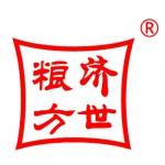 浙江义乌济方食品有限公司
