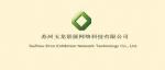 苏州玉龙景展网络科技有限公司