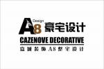 张家港嘉城装饰设计工程有限公司