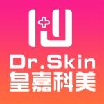 张家港市杨舍西城皇嘉科美健康皮肤管理中心