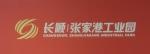 江苏港顺工业地产开发有限公司