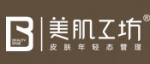 张家港市杨舍西城美肌工坊皮肤管理店