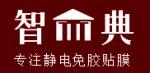 张家港保税区梦仕达贸易有限公司