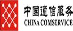 江苏省通信服务有限公司苏州网盈分公司