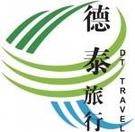 张家港德泰旅行社有限公司