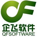 张家港市企飞软件科技有限公司