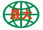 张家港晟大会计咨询有限公司
