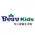 Beaukids宝儿婴童生活馆