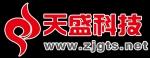 张家港市天盛网络科技有限公司