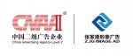 张家港市形象广告有限公司