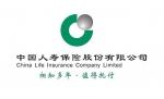 中国人寿张家港支公司薪火团队