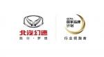 苏州比速汽车销售服务有限公司张家港分公司