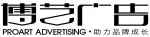 张家港市杨舍开发区耀华装饰材料店
