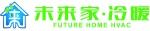 张家港未来家冷暖设备有限公司