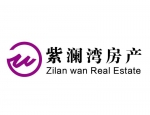 紫澜湾房产营销策划有限公司