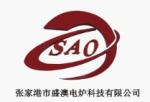 张家港市盛澳电炉科技有限公司
