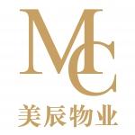 张家港美辰物业服务有限公司